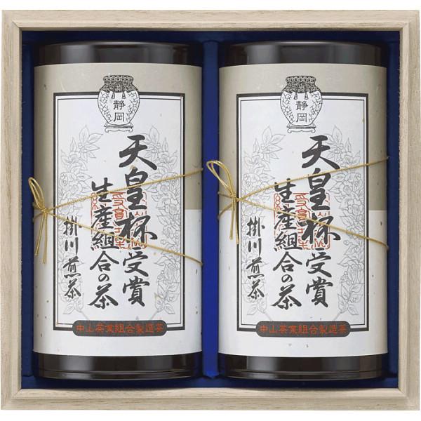 天皇杯受賞生産組合の茶 IAT-100