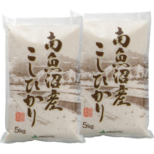 新潟県南魚沼産 コシヒカリ(10kg)