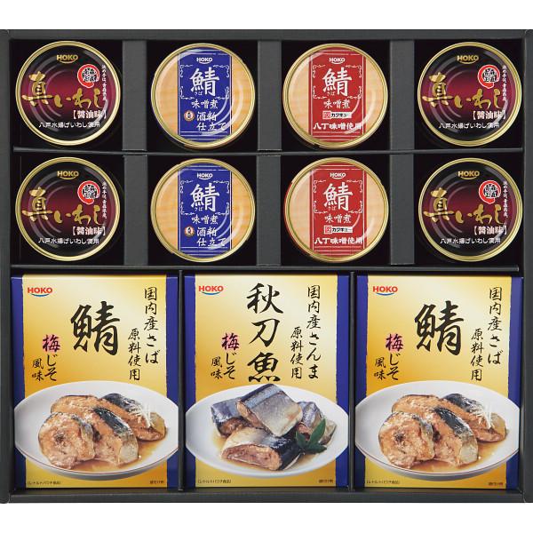 ギフト プレゼント 御祝 お返し 内祝い 大注目 国産こだわり鯖 秋刀魚の缶詰レトルトギフト 再再販 RK-50C