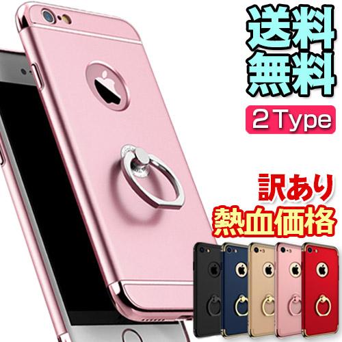iphonex カバー iphone8 耐衝撃 iphone x iphone8plus ケース iPhone7 PLUS 6 Plusケース i iphone6 iphone5 落下防止 iPhone6s お気に入 訳あり熱血価格 plus 5s se アップル 5 リング付き 在庫処分