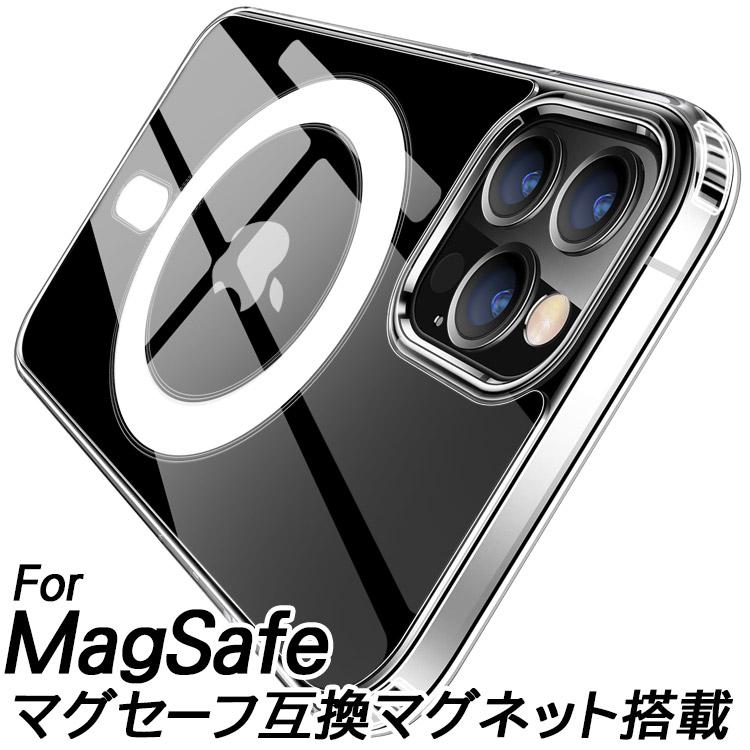 MagSafe 対応 iPhone12 ケース クリア iphone12 mini pro カバー バンパー maxケース マグセーフ promax 奉呈 12mini 12pro iphone12pro 12 plus ☆最安値に挑戦 max クリアケース