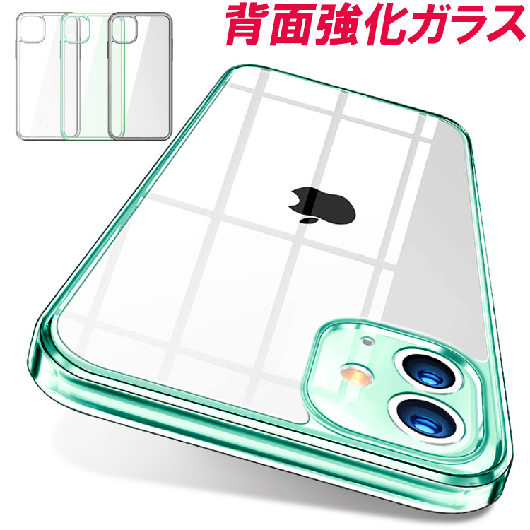 iPhone12 スタイルの iPhone11 ケース クリア iPhone SE 第2世代 se2 iphone8 iphone11 カバー iphone11pro iphone7ケース promax max 推奨 バ iphone 11 バンパー pro 11promax 11pro 賜物