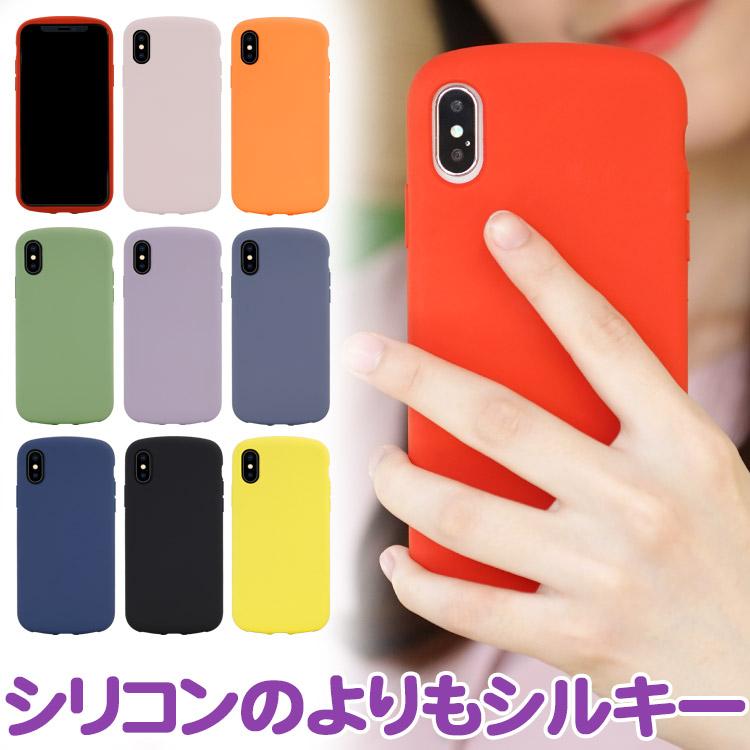 2020 年発売の iPhone SE ケース se2 iPhone11 バンパー iphone11 休日 pro max iphone 11 X iphone7ケース カバー XR iphone6s iphone11pro iphone6 xs iphone8 MAX 超歓迎された 第2世代 XS