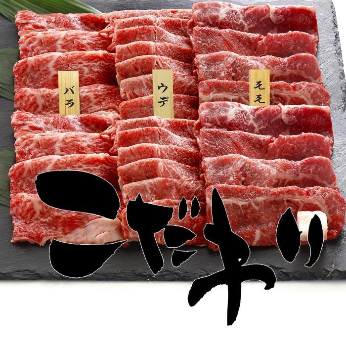【送料無料※600円相当】国産黒毛和牛すきやき肉 2.2kg【SALE】,今だけ,狙い目