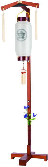 【家紋入れ無料・送料無料】盆灯籠(ぼんどうろう)門提灯(二重張家紋入提灯・春慶塗・LED)&ブラウン色木製スタンド付(高さ150cm)※コンパクトサイズですので省スペースでのご利用に最適です。(9012L)