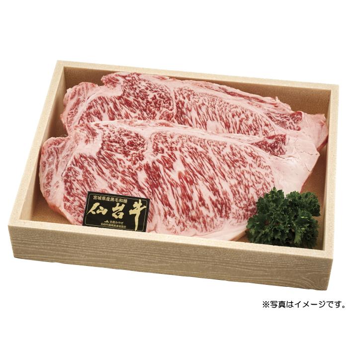 【メーカー直送】仙台牛サーロインステーキ180g×2枚(140-V064)