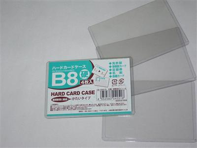 quality design 746aa 9ae47 For a filing with hard card case hard B8 four pieces! I can sandwich a list  or the menu