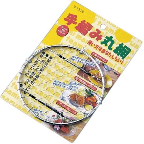 手編み丸網/網皿豚カツの油切りや蒸し皿代わりにサイズ:直径約100mm【コンビニ受取対応商品】