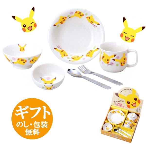 Children Dinnerware Gift Set M Pokemon Baby Lunch Pottery Kids Dish