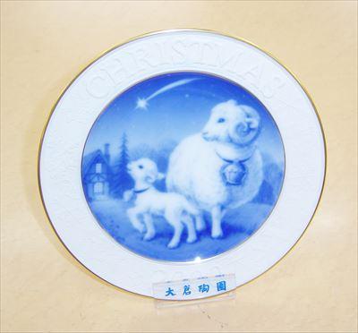 【大倉陶園】2000年度 クリスマスプレート ヒツジ【コンビニ受取対応商品】