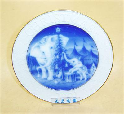 【大倉陶園】2001年度 クリスマスプレート ゾウ【コンビニ受取対応商品】