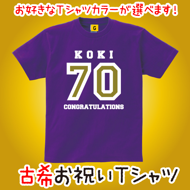 70 Year Old 70th Birthday Funny Gifts Women Men Female Friends Do Gift T Shirt Messages GIFTEE 10P24Dec15
