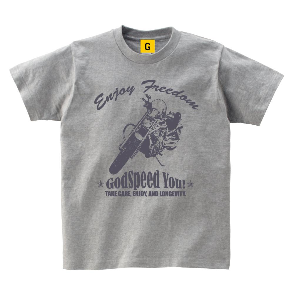 退職祝い おもしろ tシャツ Tシャツ メンズ 半袖 おしゃれ メッセージtシャツ 40%OFFの激安セール t 直営店 shirts tsyatu オリジナル 3 980円 税込み Tシャツ 女性 おもしろTシャツ 男性 バイク です 誕生日プレゼント 女友達 FREEDOM父の日 ENJOY 以上お買い上げで GIFTEE 送料無料 プレゼント