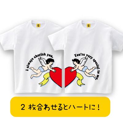ペアルック カップル Tシャツ 夏 天使のペアTEE カップル 夫婦 ペアTシャツ 結婚記念日 プレゼント 結婚祝い GIFTEE おもしろTシャツ