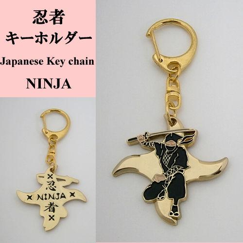 specialty store of Japanese gift  Japan souvenir keychain Shuriken ... 685bad9405e8