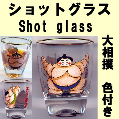 Japanese pattern shot glasses a sumo wrestler (color)