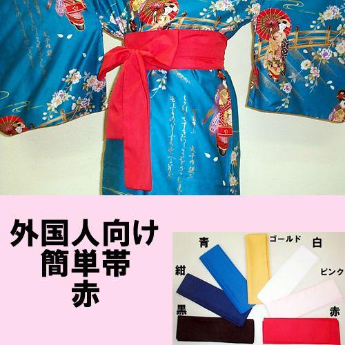 easy belt for kimono Red