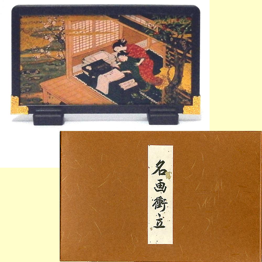 Masterpiece screen painting of beauties writing practice