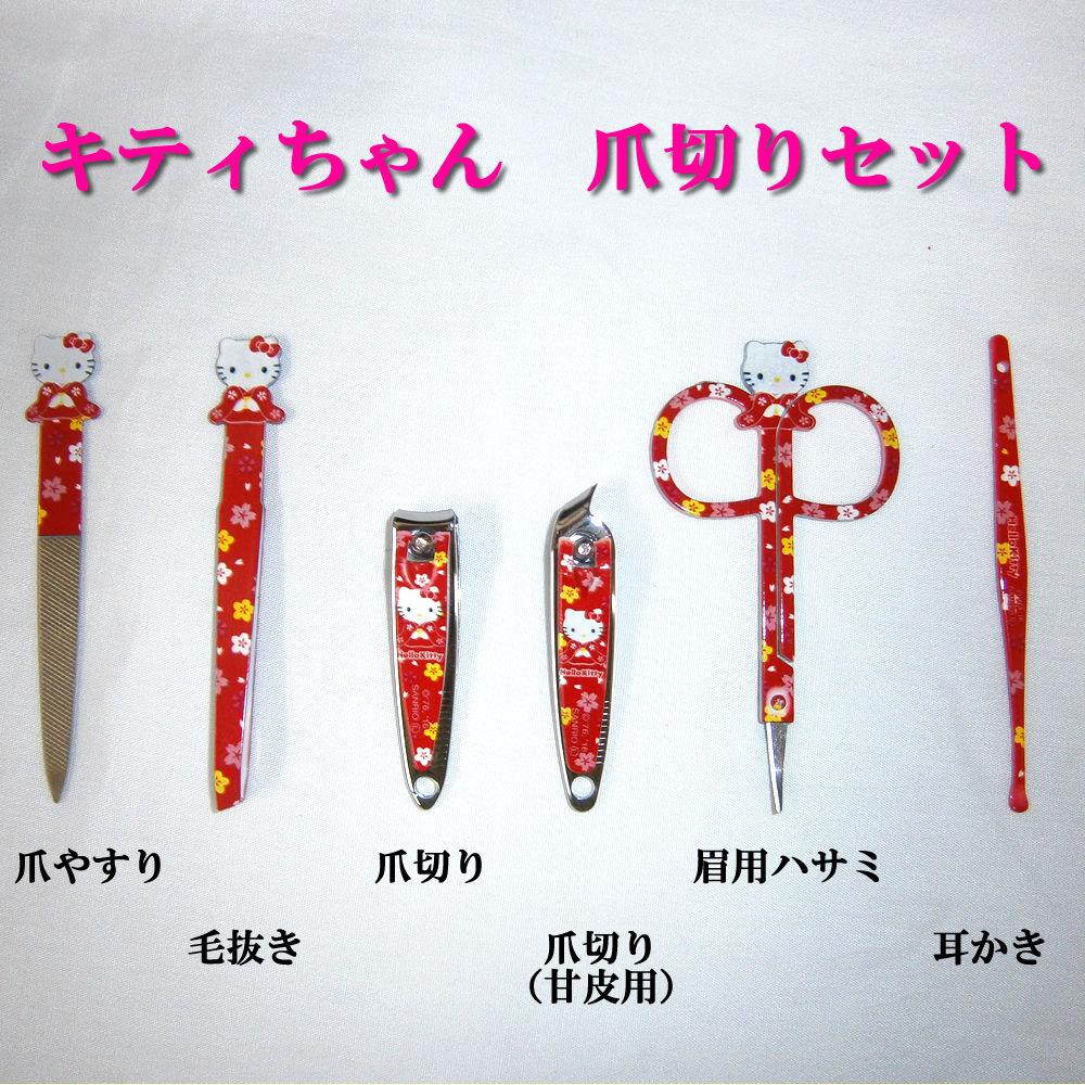 specialty store of Japanese gift | Rakuten Global Market: Kitty-Chan ...