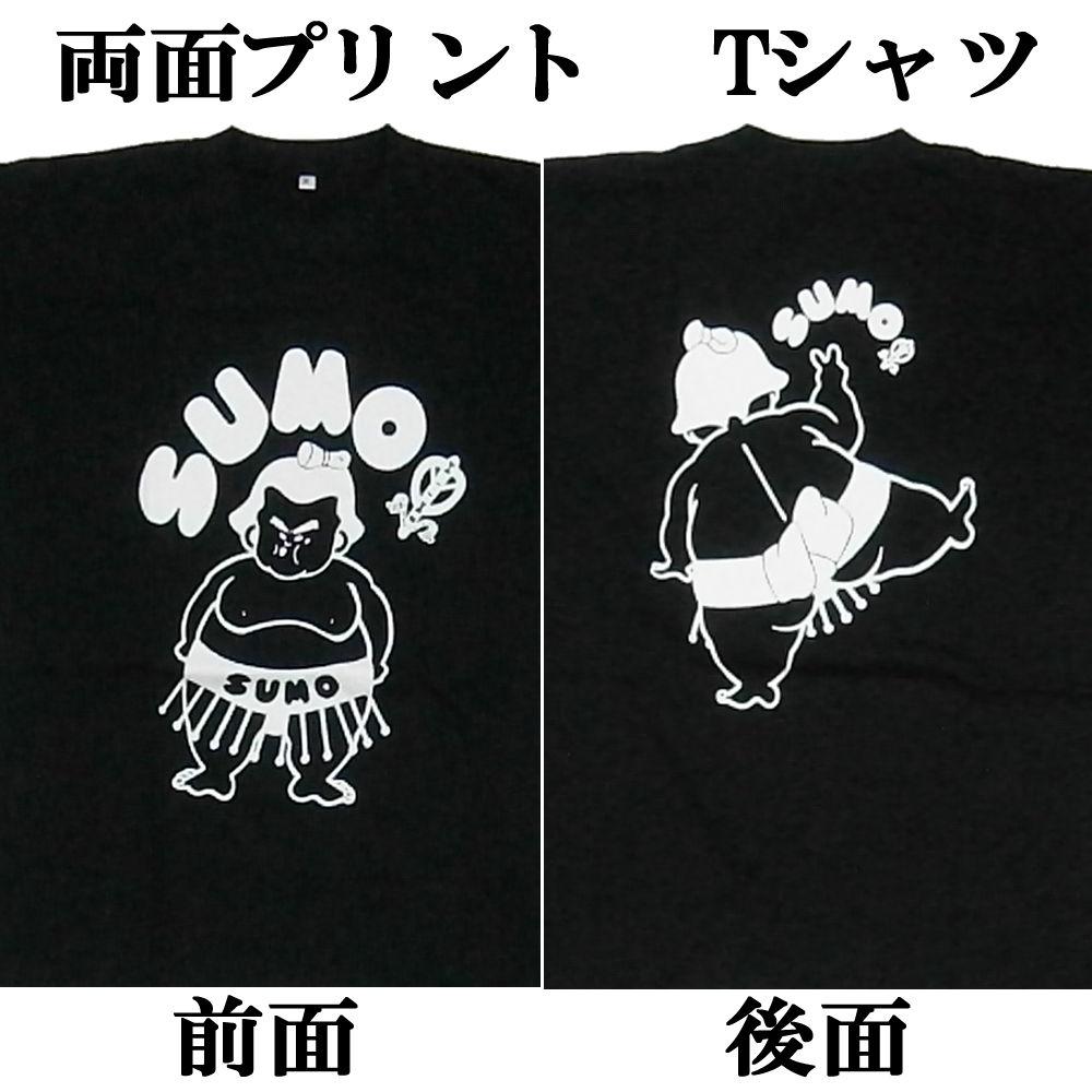 Interesting T-shirt SUMO sumo black 3L size