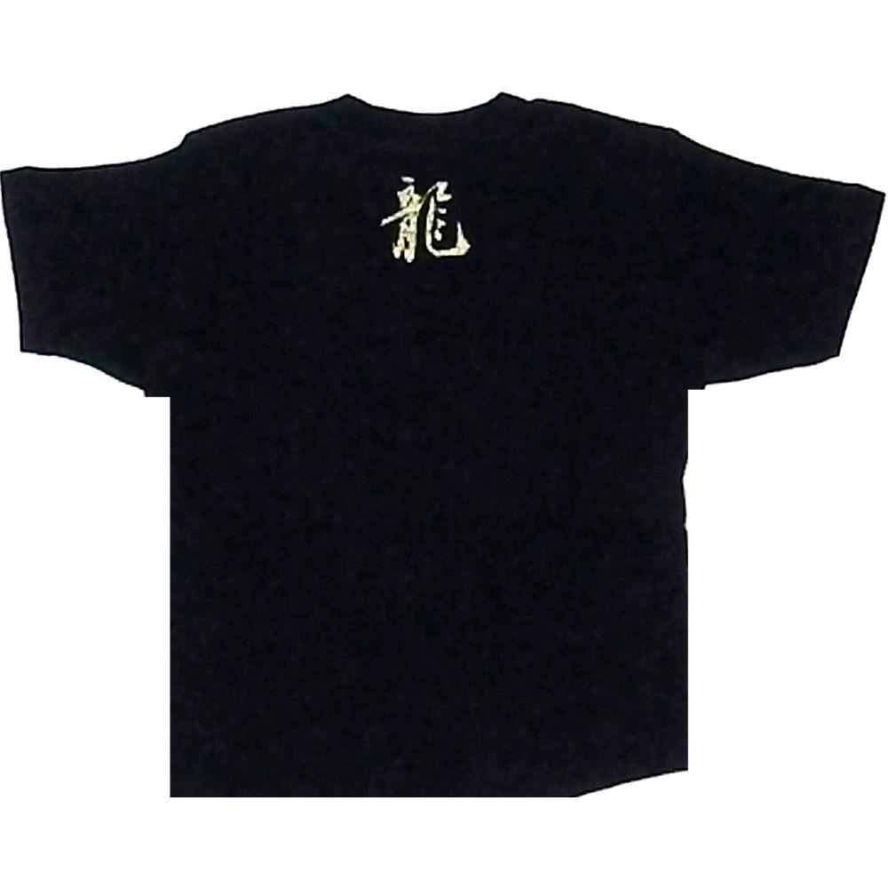 Child T-shirt gold dragon black 120cm