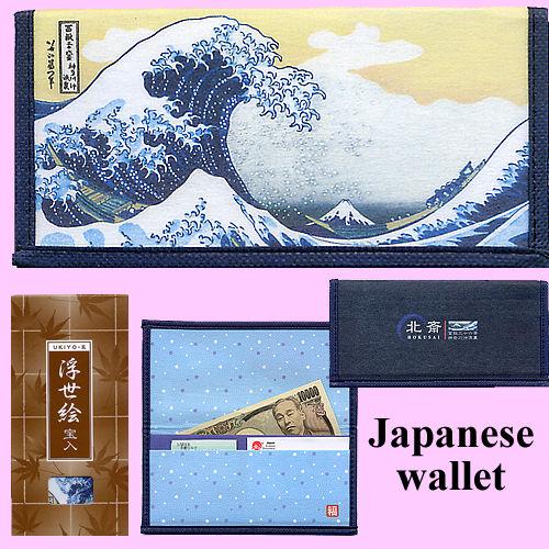日本模式的浮世绘钱包北葛饰北斋葛饰波回