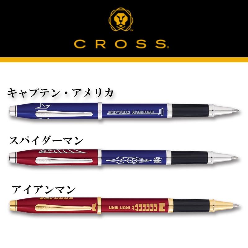 アイアンマン 【中古】 セレクチックローラーボール /[値下/] CROSS ボールペン
