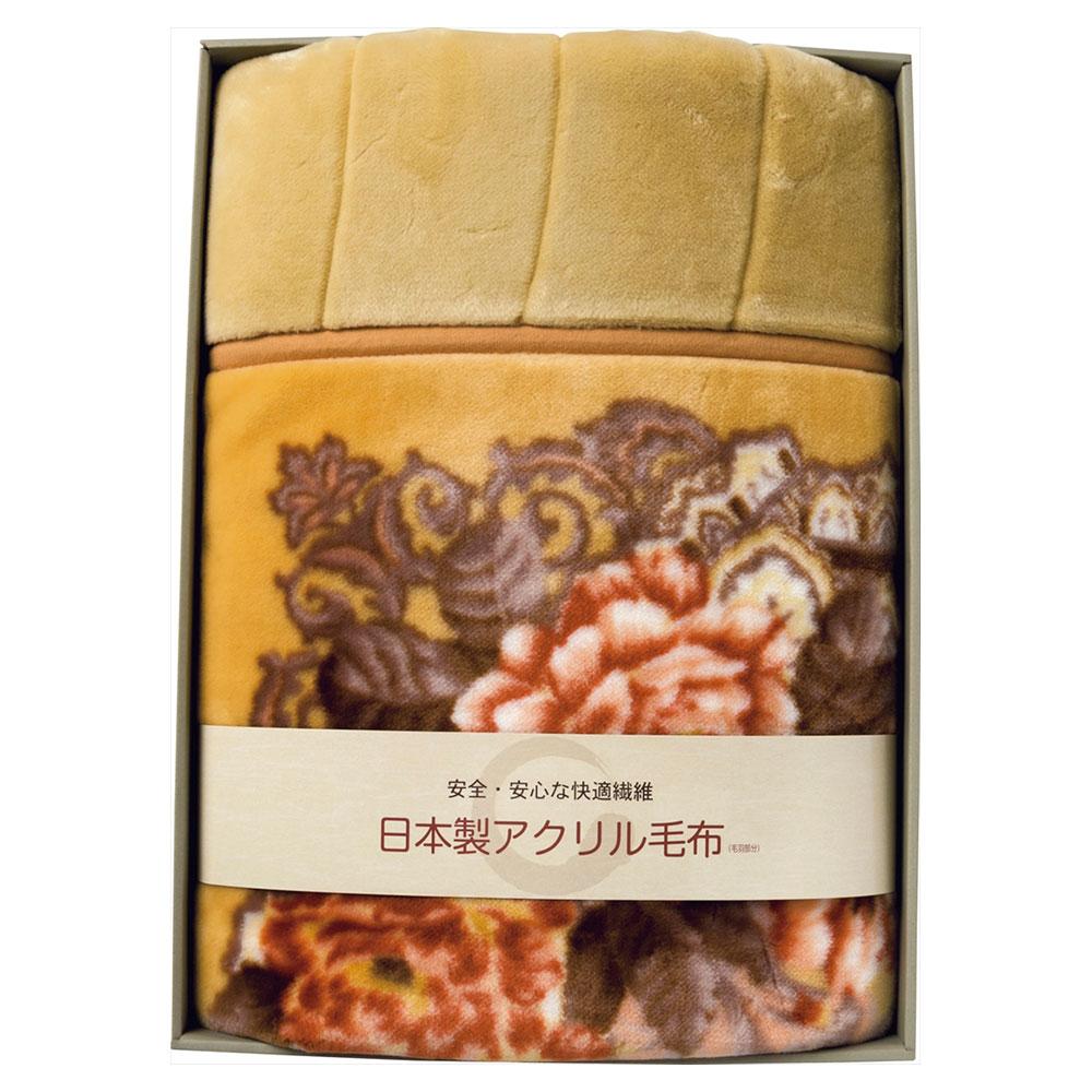 大阪泉州 抗菌マイヤー合わせ毛布 BSM-123 毛布 ご出産祝い お返し ご結婚祝い 法事 年忌法要