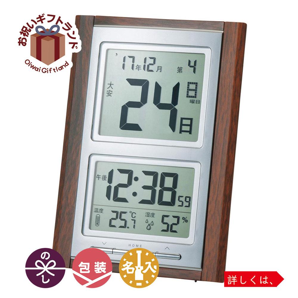 内祝い 記念品 電波時計 掛け時計 時計 クロック 期間限定ポイント消化対策 NA-101 ADESSO 温湿度計 新色 名入れ対応可 デジタル日めくり電波時計 本物