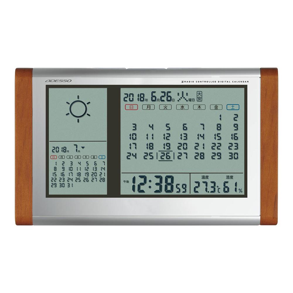 名入れ対応可 電波時計 置き時計 TB-834 /アデッソ 電波時計 カレンダー天気 TB-834新築祝い 竣工記念 開店祝い 開業祝い