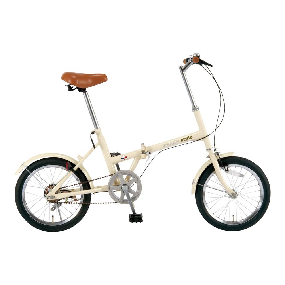 シンプルスタイル 自転車 16型 折畳 FV16 ボウリング 忘年会 新年会 幹事