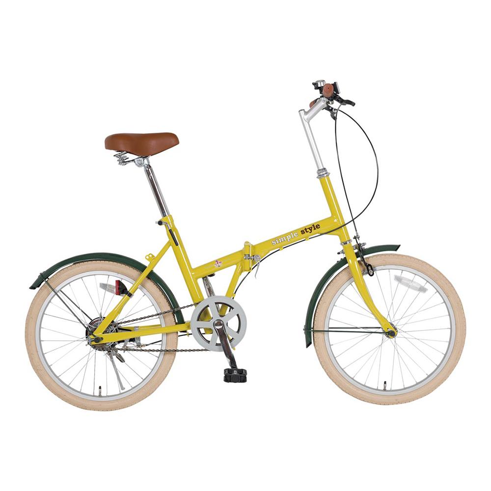 ビンゴ 景品 折たたみ自転車 SS-H20COL/HYL /シンプルスタイル 自転車 20型 折畳 H20COL SS-H20COL/HYL忘年会 新年会 ゴルフ 幹事 ママ割 ポイント5倍/キャッシュレス還元 ポイント5倍