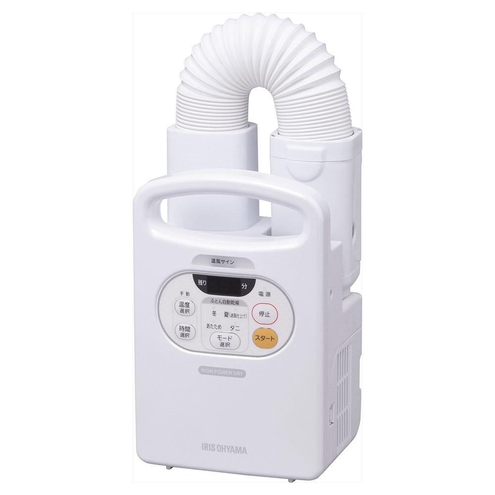 アイリスオーヤマ ふとん乾燥機カラリエ 忘年会 新年会 人気商品 家電