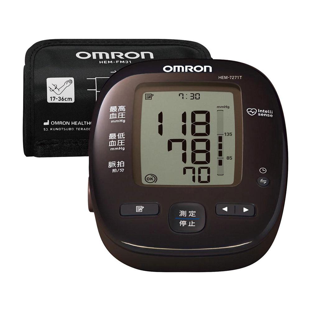 ビンゴ 景品 血圧計 HEM-7271T /Omron オムロン 血圧計 上腕式 HEM-7271T忘年会 新年会 人気商品 家電 ママ割 ポイント5倍/キャッシュレス還元 ポイント5倍