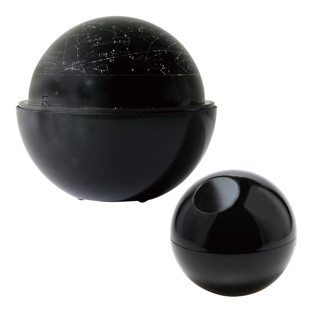 コンペ景品 二次会 パーティ 送料無料 ギフト 147099 /ホームプラネタリウム スターサテライト 回転式 147099