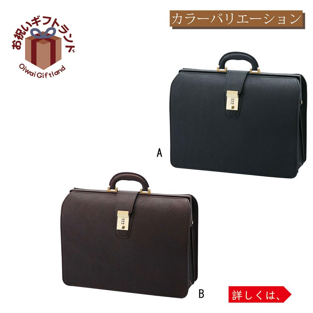 ビジネスバッグ メンズ 2145BK /エディ ビジネスバッグ ダレスバッグ 2145BK