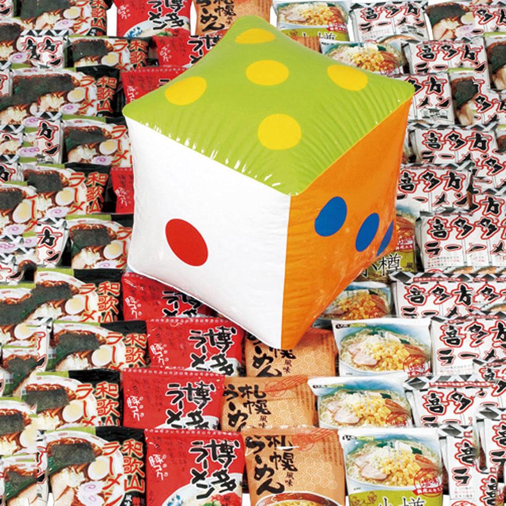 イベント景品 セット kin9678603806 /イベント景品キット サイコロDE全日本ラーメン巡り 約30人用 kin9678603806販促 景品 ノベルティ 粗品 企業PR品 プチギフト ママ割 ポイント5倍/キャッシュレス還元 ポイント5倍