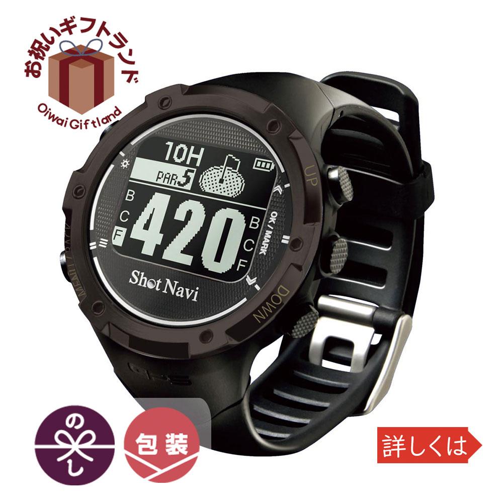 スポーツ&レジャー スポーツ ショットナビ W1-GL ランニング腕時計 ボウリング 忘年会 新年会 幹事