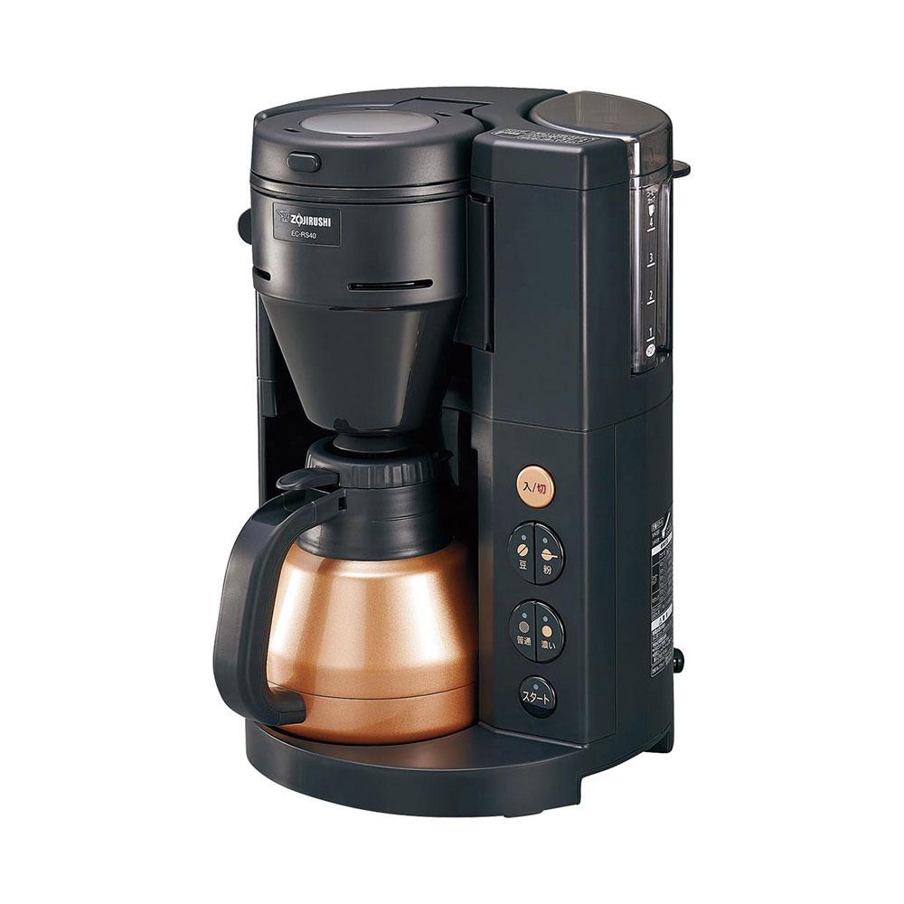 景品 コーヒーメーカー EC-RS40-BA /象印 全自動コーヒーメーカー EC-RS40-BA忘年会 新年会 人気商品 家電