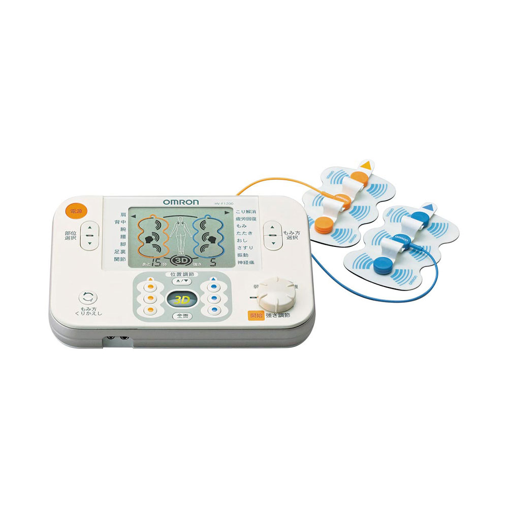 Omron オムロン 低周波治療器 3Dエレパルス プロ HV-F1200 低周波治療器 忘年会 新年会 人気商品 家電