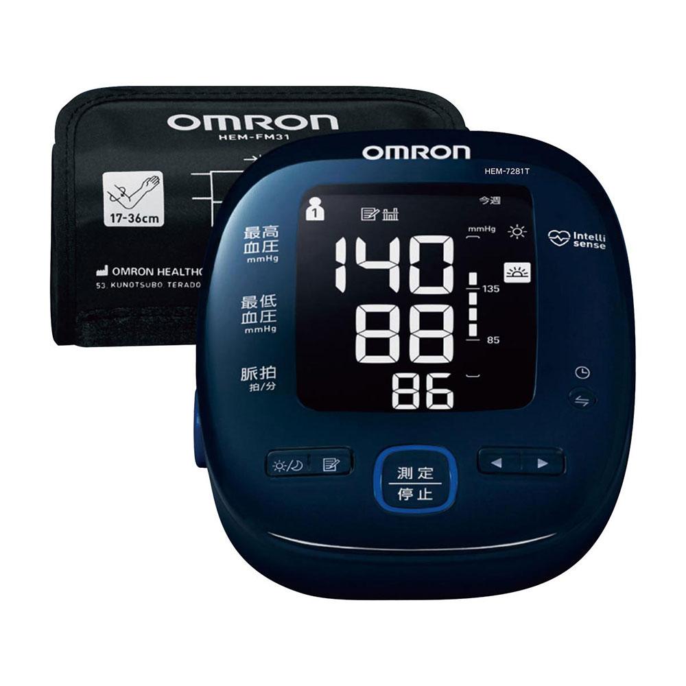 ビンゴ 景品 血圧計 HEM-7281T /Omron オムロン 上腕式血圧計 HEM-7281T忘年会 新年会 人気商品 家電 ママ割 ポイント5倍/キャッシュレス還元 ポイント5倍