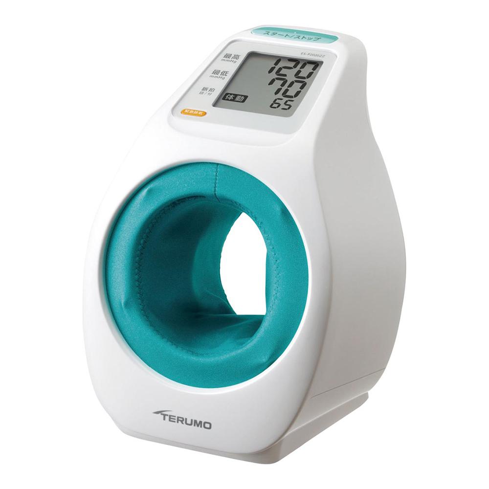 ビンゴ 景品 血圧計 ES-P2020ZZ /テルモ アームイン血圧計 ES-P2020ZZ忘年会 新年会 人気商品 家電 ママ割 ポイント5倍/キャッシュレス還元 ポイント5倍