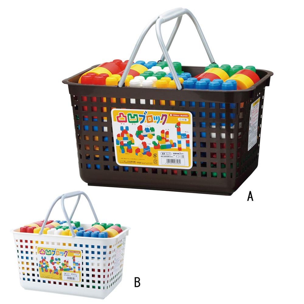 お祝い おもちゃ玩具 MA-50005BR /おもちゃ 凸凹ブロックBB51 MA-50005BR ママ割 ポイント5倍/キャッシュレス還元 ポイント5倍