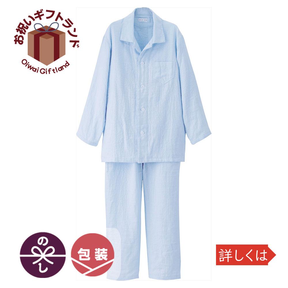 内祝い ギフトマシュマロガーゼ メンズパジャマ ライトブルー RP15680L [パジャマ] 敬老の日 ギフト