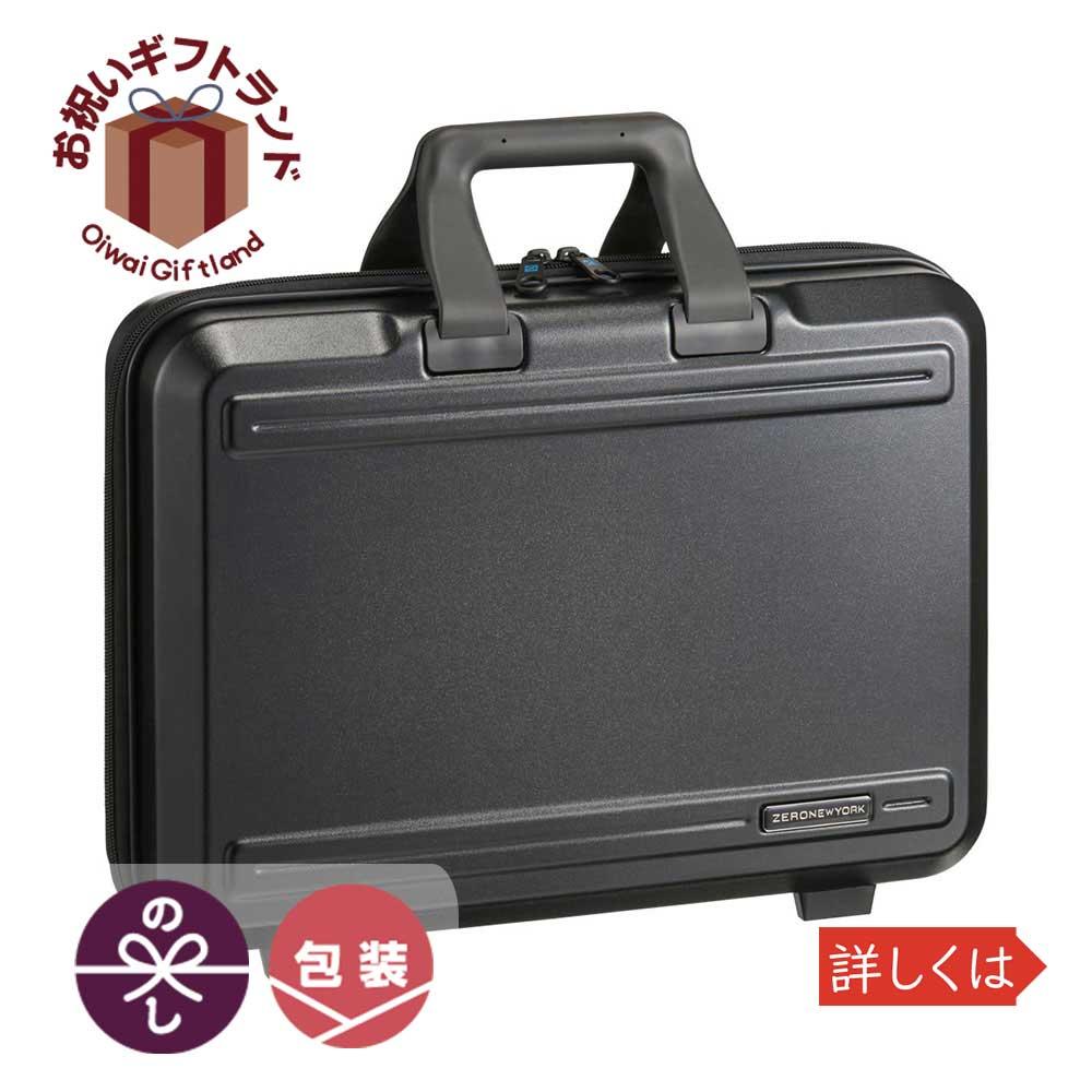 ビジネスバッグ メンズ 80617-01 /ゼロニューヨーク アタッシュケース 80617-01