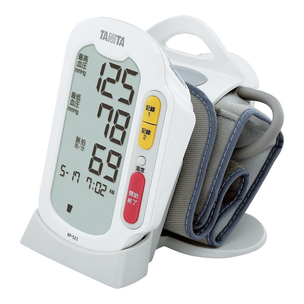 ビンゴ 景品 血圧計 BP-523-WH /タニタ 上腕式血圧計 BP-523-WH忘年会 新年会 人気商品 家電 ママ割 ポイント5倍/キャッシュレス還元 ポイント5倍
