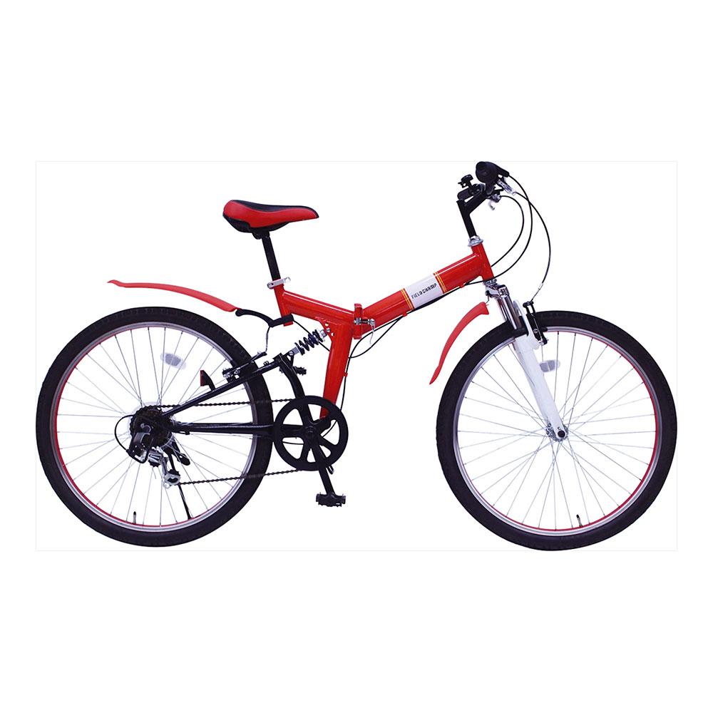 ビンゴ 景品 折たたみ自転車 MG-FCP266E /フィールドチャンプ WサスFD-MTB266SE MG-FCP266E忘年会 新年会 ゴルフ 幹事 ママ割 ポイント5倍/キャッシュレス還元 ポイント5倍