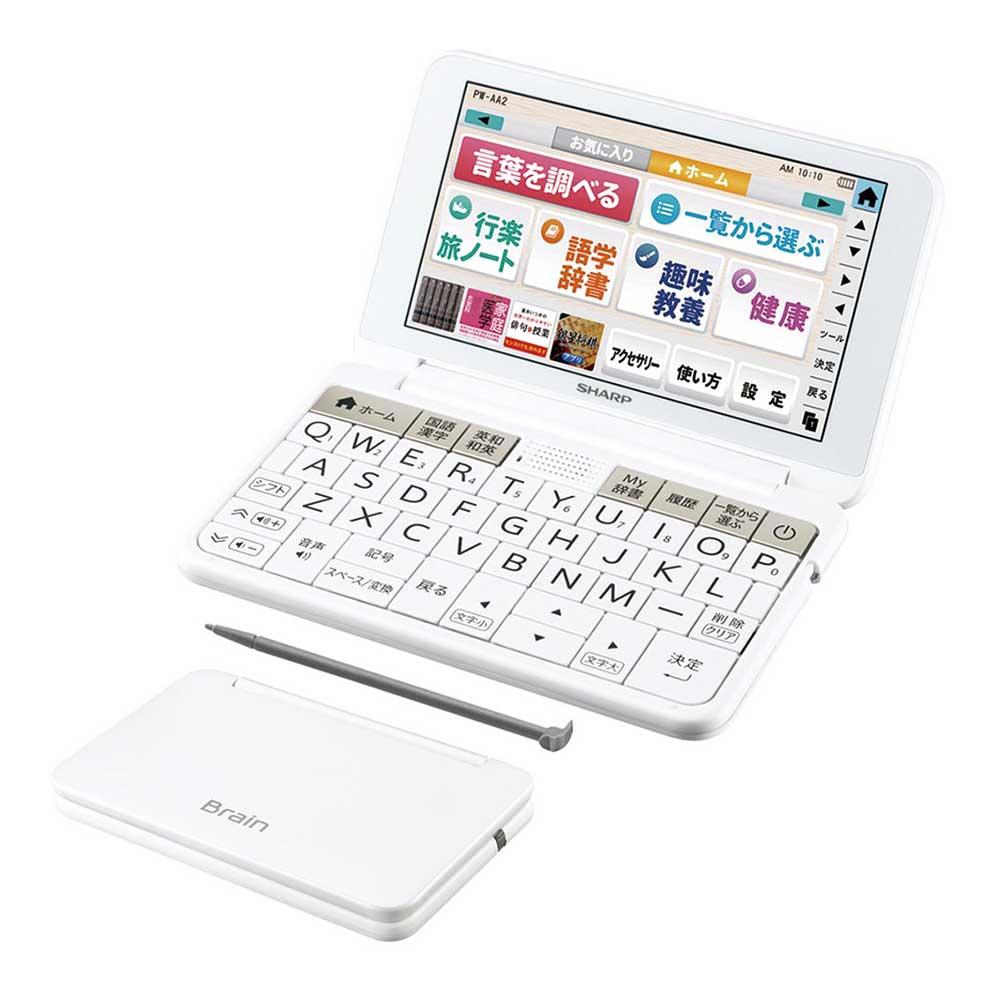 | シャープ カラー電子辞書 ブレーン PW-AA2-W B/ホワイト系 | 電子辞書 |