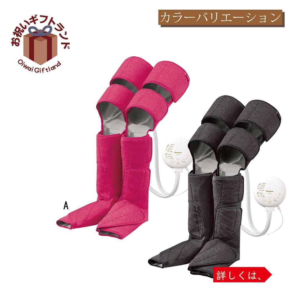 お祝い 内祝い プレゼント アウトレット☆送料無料 記念品 パナソニック EW-RA99-P レッグリフレ メーカー再生品