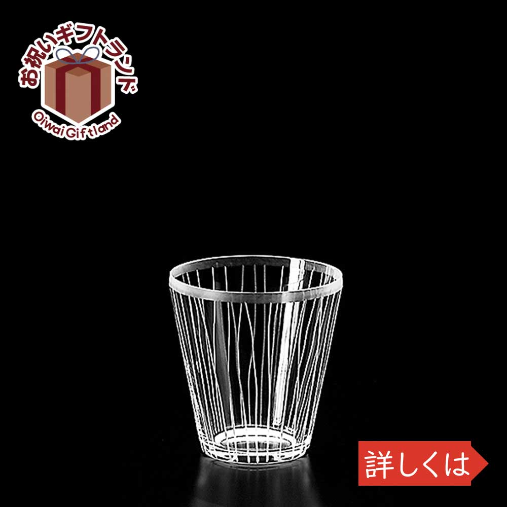 KIMURA GLASS es-2-S 12oz オールド | タンブラー レストラン用グラス 業務用 イエノミ ホームパーティ 母の日 父の日
